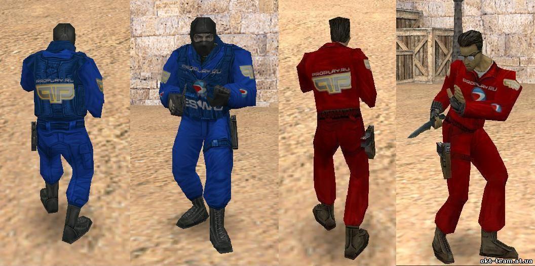 Синие и красные модели игроков для cs 1. 6.